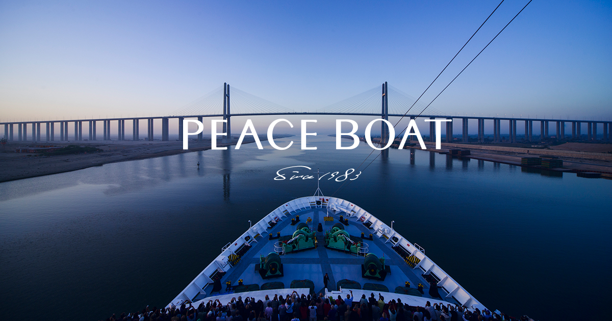 Peace Boat Around The World Cruise From Japan